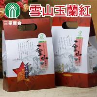 三星農會 雪山玉蘭紅茶2盒 (20包/盒)