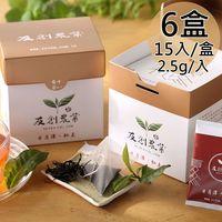 【友創】日月潭100%紅玉紅茶立體茶包6盒〈2.5gx15入/盒〉