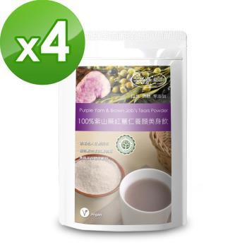 【樸優樂活】100%紫山藥紅薏仁養顏美身飲(400g/包)X4件組