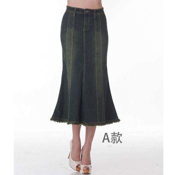 【ARH】獨特多片式造型魚尾長牛仔裙