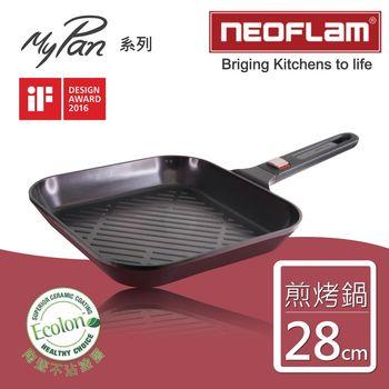 NEOFLAM韓國MyPan系列陶瓷不沾方型烤盤28cm紅寶石