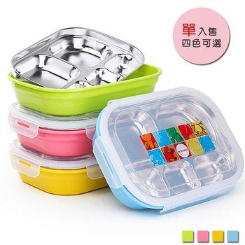 PUSH! 餐具用品304不銹鋼保溫飯盒便當盒防燙餐盤盒(成人小孩5格款)E88藍色
