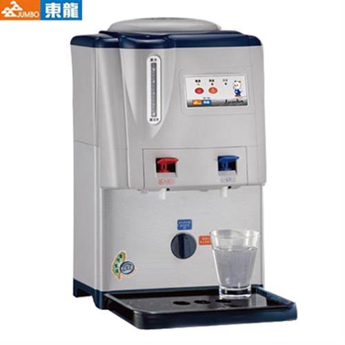 東龍 6.7L 全開水溫熱開飲機 TE-192