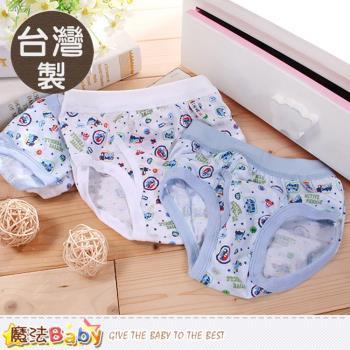 魔法Baby 男童內褲(四件一組) 台灣製男童三角內褲~k50234