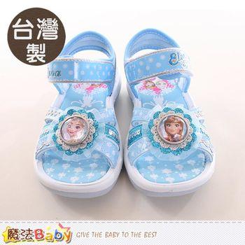 魔法Baby 女童涼鞋 台灣製冰雪奇緣正版女童涼鞋~sa74136