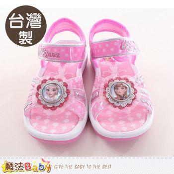 魔法Baby 女童涼鞋 台灣製冰雪奇緣正版女童涼鞋~sa74133
