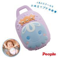 日本People-寶寶的泡泡按摩機