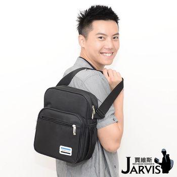 Jarvis 側背包 休閒公事包-雅士-8835-1
