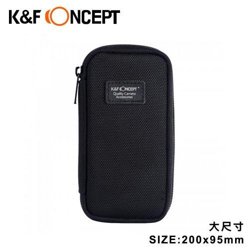 KF Concept 多功能單眼相機配件-濾鏡收納包(大)