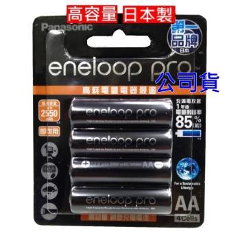 Panasonic 國際 eneloop PRO 低自放電充電電池AA 3號 4顆裝