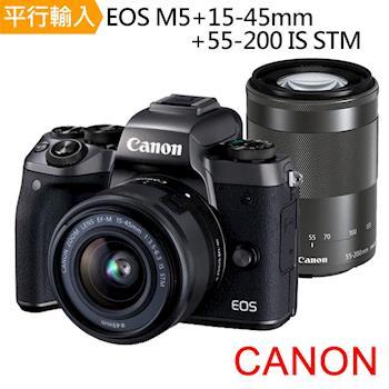 【SD128G副電*2座充單眼包組】Canon EOS M5+15-45mm+55-200mm IS STM雙鏡組 (中文平輸)