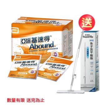 亞培 基速得-傷口營養支援(24g)(30入)
