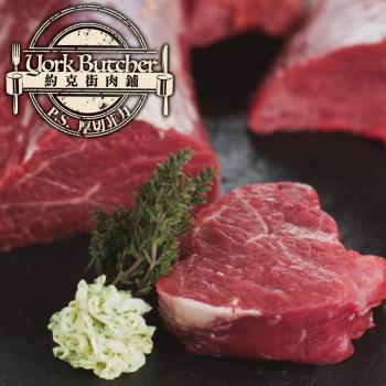 約克街肉舖 頂級紐西蘭PS草飼菲力牛排3公斤