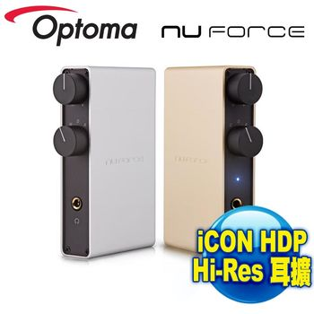 【Optoma】奧圖碼 NuForce iCON HDP Hi-Res /DAC/前級多用一體耳擴