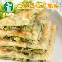 三星農會  翠玉蔥餡餅-750g-包  (3包一組)