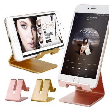AISURE 浪漫鋁合金手機支架平板支架 (2入一組)