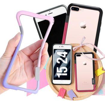 時尚女孩 Apple iPhone 7 Plus 5.5吋 雙色邊框軟式手機殼 (送手機掛飾)
