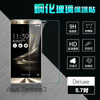 【BRITECH】 鋼化玻璃保護貼-Zenfone 3 Deluxe(ZS570KL) 5.7吋