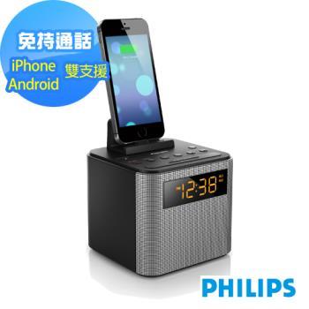 PHILIPS飛利浦藍牙時鐘收音機AJT3300-福利品