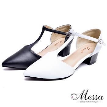 【Messa米莎專櫃女鞋】MIT 氣質T字帶繞踝尖頭方跟涼鞋-二色-型(網)