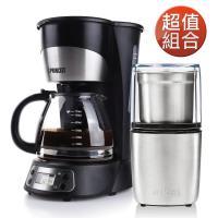 超值組合《PRINCESS荷蘭公主》預約式美式咖啡機+不鏽鋼咖啡磨豆機242123+221041