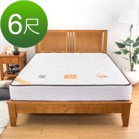 Boden-典藏護背硬式獨立筒床墊-6尺加大雙人