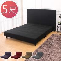Bernice-伊莎貝拉5尺標準雙人床組(不含床墊)(五色可選)
