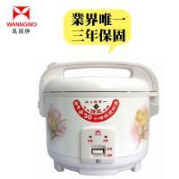萬國牌 6人份 電子鍋 (NS-1107S)