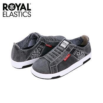 【Royal Elastics】女-Icon Washed 休閒鞋-水洗灰(92371-990)