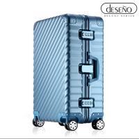 Deseno 鐵甲武士 Larmatura 多色 輕量 鋁鎂合金 鋁框 旅行箱 28吋 行李箱 DL0569-28