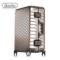Deseno 鐵甲武士 Larmatura 多色 輕量 鋁鎂合金 鋁框 旅行箱 24吋 行李箱 DL0569-24