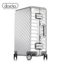 Deseno 鐵甲武士 Larmatura 多色 輕量 鋁鎂合金 鋁框 20吋 行李箱 DL0569-20