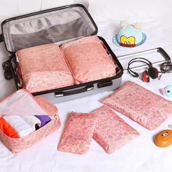 【韓版】420D加密防水小清新印花旅行收納6件套組