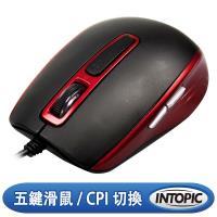 INTOPIC 廣鼎 UFO飛碟光學滑鼠(MS-089-BRD/黑紅色)