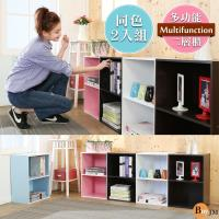 BuyJM 糖果粉彩二格書收納櫃/書櫃/鞋櫃/置物櫃/5色可選/二入組