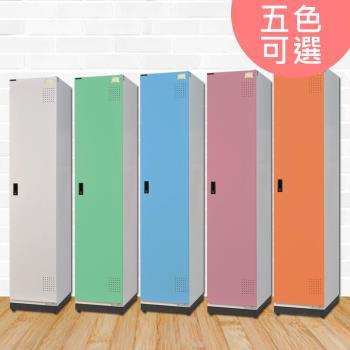 【時尚屋】[RU6]利安森多用途鋼製置物櫃RU6-KH-393-5001T五色可選