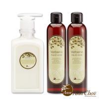 陳怡安手工皂- 春暖花語沐浴保濕身體乳3入組