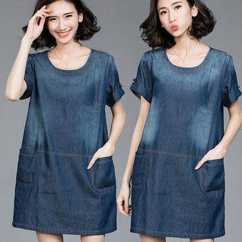 【麗質達人中大碼】短袖牛仔洋裝(XL-5XL)