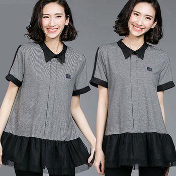 【麗質達人中大碼】QF1369黑灰色網紗拼接上衣(XL-5XL)