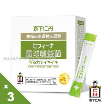 森下仁丹|晶球敏益菌(30包/盒)x3盒