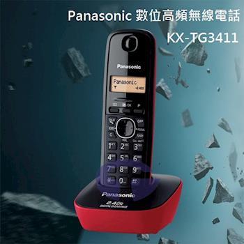 Panasonic 2.4GHz數位無線電話(玫瑰紅)KX-TG3411