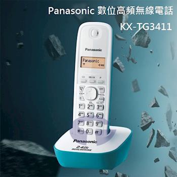 Panasonic國際牌 2.4GHz數位無線電話KX-TG3411(湖水藍)
