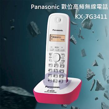 Panasonic 2.4GHz數位無線電話(蜜桃粉)KX-TG3411