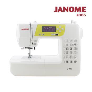78折破盤↘年末超值 JANOME J-885 日本車樂美電腦型全迴轉縫紉機