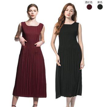 【玩美衣櫃】時尚圓領簡約壓摺背心洋裝(共二色)