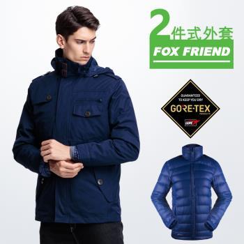 【JORDON】 軍裝風格 GORE-TEX 羽絨二合一外套 (1105)