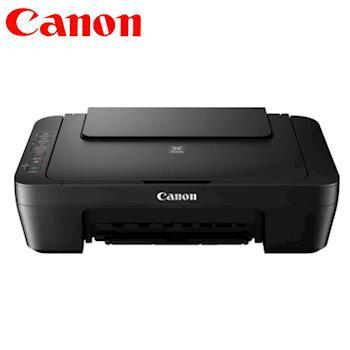 Canon PIXMA MG3070 多功能WIFI相片複合機