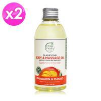 美國 沛特斯 有機植萃柑橘芒果保濕按摩油(163ml/5.5oz) 二入組
