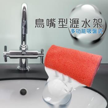 金德恩 台灣製 多用途吸盤式瀝水架加送 歡樂杯一個