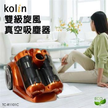 KOLIN歌林超級旋風吸塵器,TC-R1101C